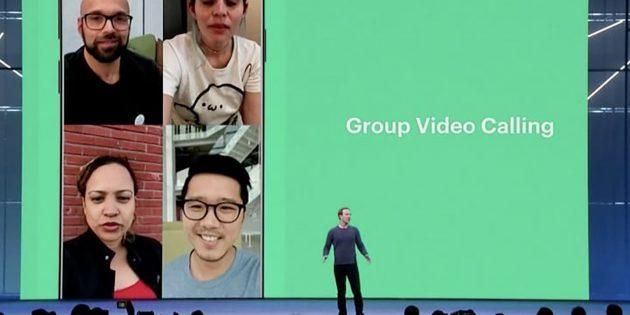 WhatsApp запустил групповые аудио- и видеозвонки