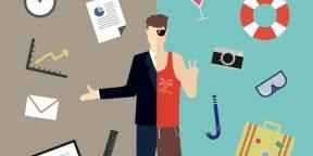 4 способа избавиться от чувства, будто вам не хватает баланса между работой и личной жизнью