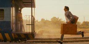 Как вернуть забытые в поезде вещи, если вы сошли на промежуточной станции