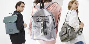 9 самых модных рюкзаков 2021 года для женщин и мужчин