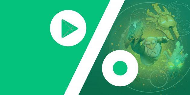 Бесплатные приложения и скидки в Google Play 24 июля
