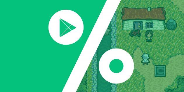 Бесплатные приложения и скидки в Google Play 25 июля