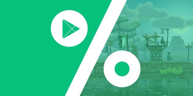 Бесплатные приложения и скидки в Google Play 26 июля
