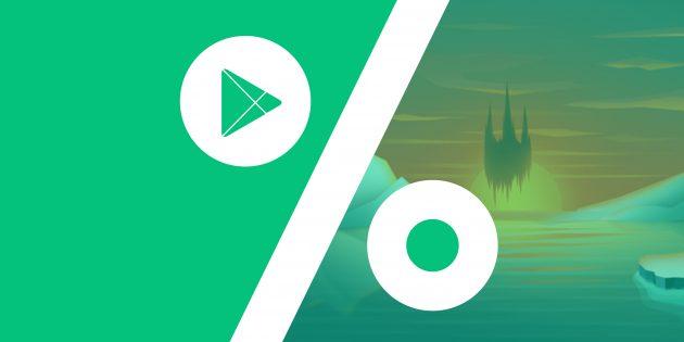 Бесплатные приложения и скидки в Google Play 27 июля