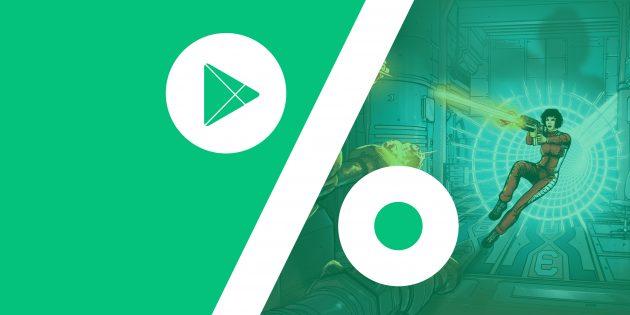 Бесплатные приложения и скидки в Google Play 2 июля