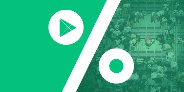 Бесплатные приложения и скидки в Google Play 3 июля