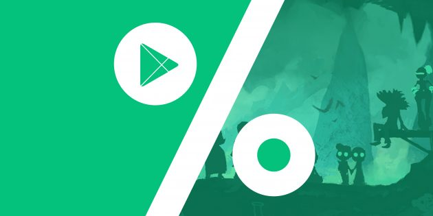 Бесплатные приложения и скидки в Google Play 5 июля