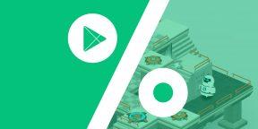 Бесплатные приложения и скидки в Google Play 17 июля