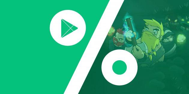 Бесплатные приложения и скидки в Google Play 18 июля