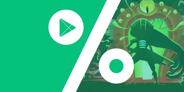 Бесплатные приложения и скидки в Google Play 19 июля
