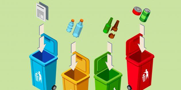 Что такое раздельный сбор мусора и как этого добиться в своём доме