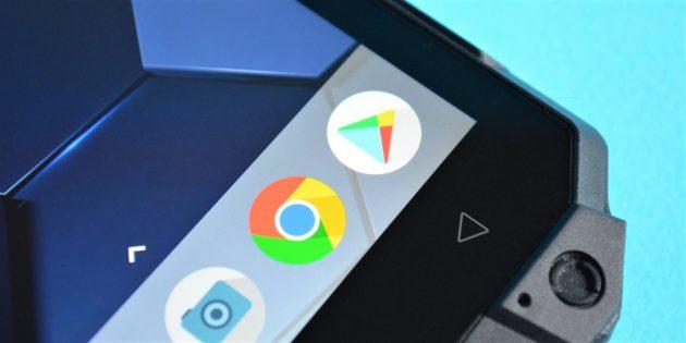 Защищенный смартфон Poptel P9000 Max: Экран