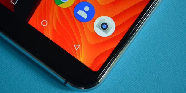 Обзор смартфона Ulefone X: Рамки