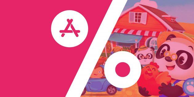 Бесплатные приложения и скидки App Store 2 июля