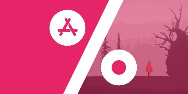 Бесплатные приложения и скидки App Store 5 июля