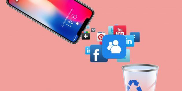 Как определить ненужные приложения на iPhone и избавиться от них