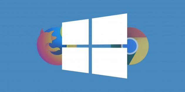 Как включить поддержку временной шкалы Windows 10 в Chrome и Firefox