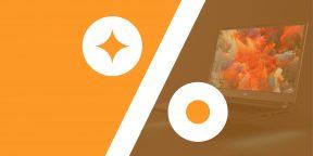 Лучшие скидки и акции на AliExpress и в других онлайн-магазинах 3 июля