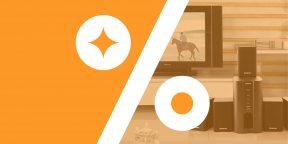 Лучшие скидки и акции на AliExpress и в других онлайн-магазинах 5 июля