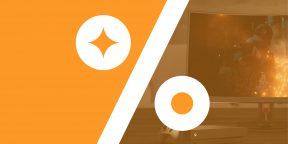 Лучшие скидки и акции на AliExpress и в других онлайн-магазинах 6 июля