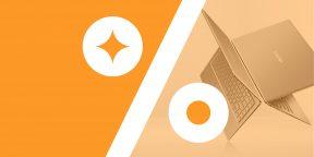 Лучшие скидки и акции на AliExpress и в других онлайн-магазинах 16 июля