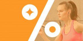 Лучшие скидки и акции на AliExpress и в других онлайн-магазинах 17 июля