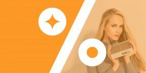Лучшие скидки и акции на AliExpress и в других онлайн-магазинах 20 июля