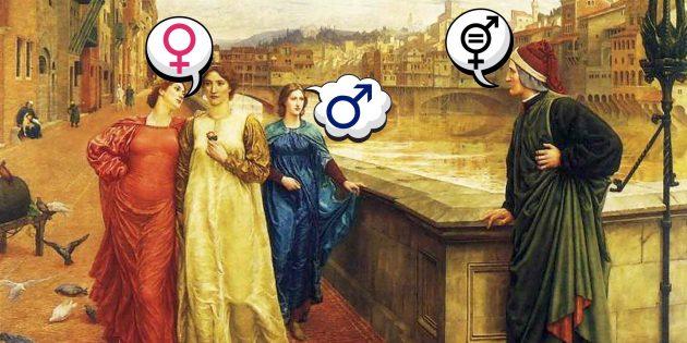 Пол и гендер: как не запутаться в понятиях