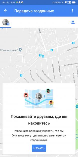Google Maps. Передача геоданных