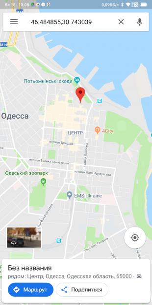 Google Maps. Выберите место на карте
