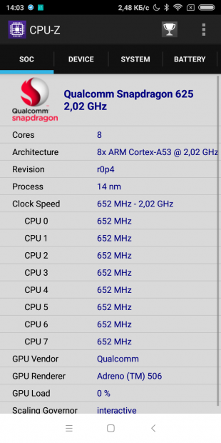 Redmi S2: CPU-Z
