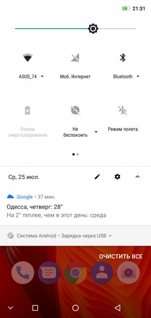 Обзор смартфона Ulefone X: Шторка быстрых настроек
