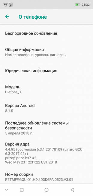 Обзор смартфона Ulefone X: Информация о телефоне
