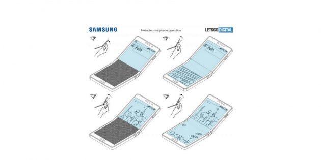 Samsung Winner