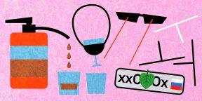 Бритва для телефона, очки с лазером и ещё 13 безумных товаров с AliExpress