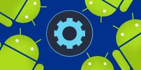 MIUI Hidden Settings — быстрый доступ к скрытым настройкам Android