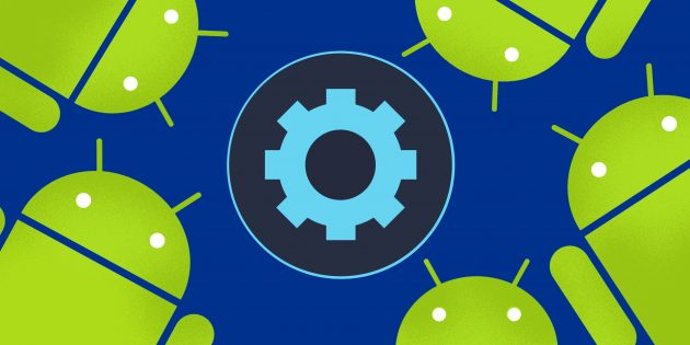 андройд