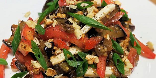 Салат из баклажанов, помидоров, брынзы и орехов