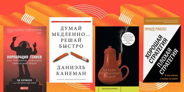 Книги по дизайну: Советует Паприка Сю (Paprika Xu)