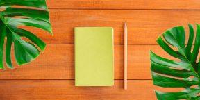 Как выбрать идеальный ежедневник: 6 вариантов для разных целей