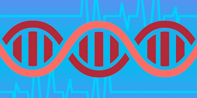 гены смерть
