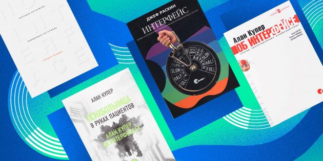 Книги по дизайну: Советует Павел Горшков