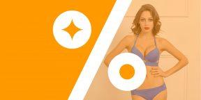 Лучшие скидки и акции на AliExpress и в других онлайн-магазинах 12 июля