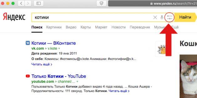 Ваши «Google Документы» в опасности