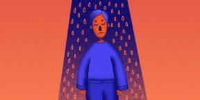 Как избавиться от ощущения беспомощности и взять себя в руки