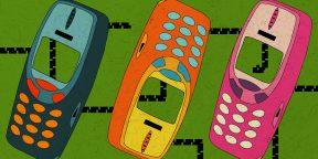 10 самых продаваемых мобильных телефонов всех времён