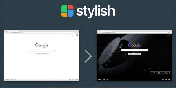 Удалите расширение Stylish — оно крадёт ваши данные