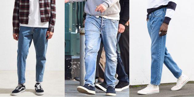 Самые модные мужские джинсы 2018года: «Папины» джинсы