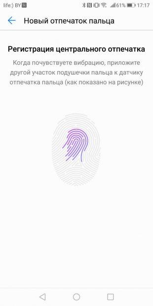 датчик отпечатка: новый отпечаток пальца