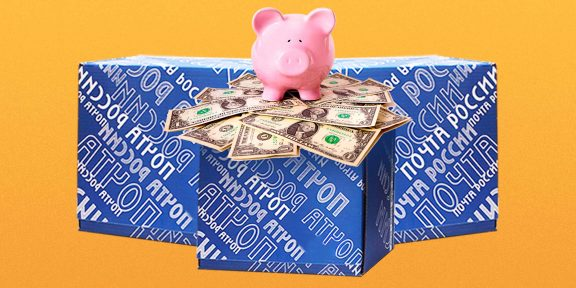 Как отправить посылку или бандероль «Почтой России» на 18% дешевле